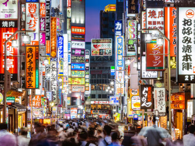 The bright lights and crowded streets of Tokyo
